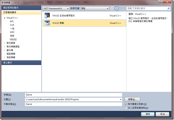 OpenWin32Project_00